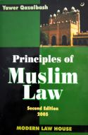 Principles of Muslim Law
