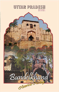 Kalinjar Travel Guide