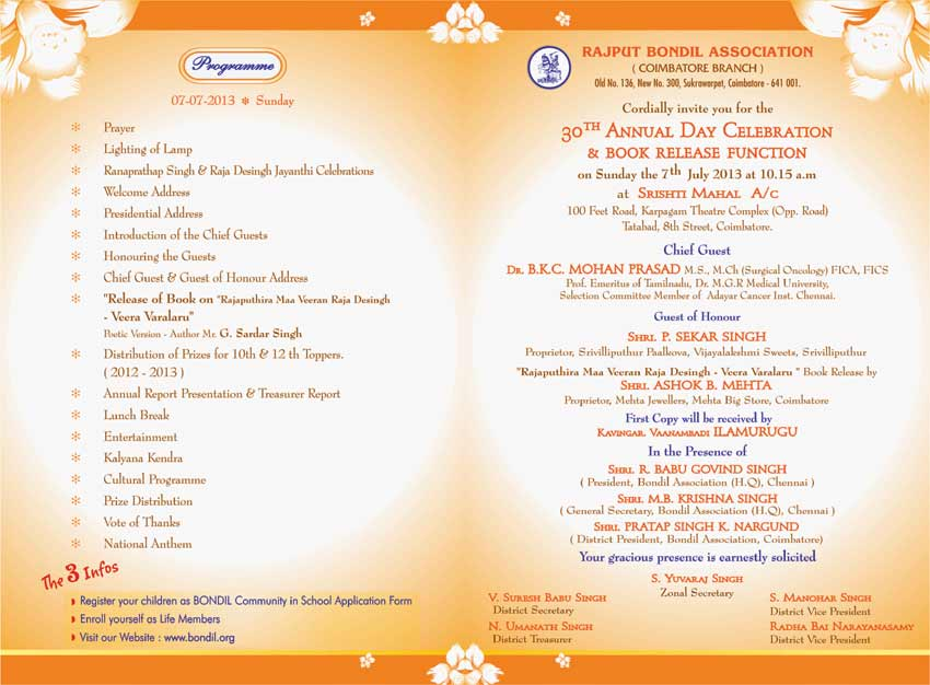 Invitation Rajput Bondil Association 30th Annual Day Celebration