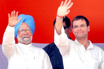 https://bundelkhand.in/portal/images/PM-rahul.jpg