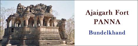 Ajaigarh Fort Panna Bundelkhnad
