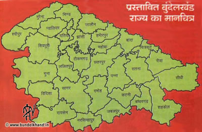 Bundelkhand-Map-1.jpg (400×261)
