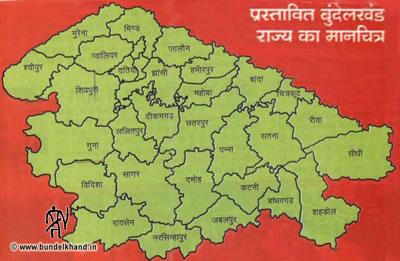 Bundelkhand-Map-1.jpg (400×261)