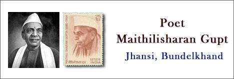 Maithilisharan-Gupt-bundelkhand.jpg (468×158)
