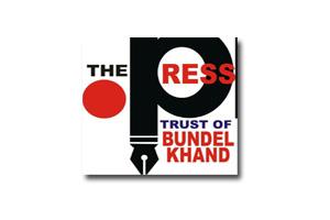 press-trust-of-bundelkhand